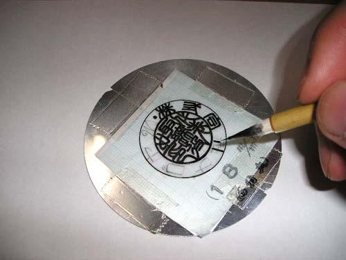印章・印鑑を作るなら、一級印章彫刻技能士の渡辺大雅堂 印章・印鑑のできるまで